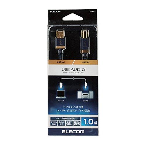 ELECOM(エレコム)『USBAUDIOケーブル(DH-AB10)』