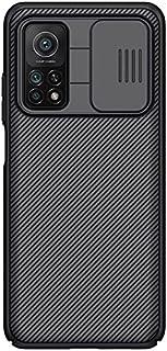 شاومى مى 10 تى / مى 10 تى برو (Xiaomi Mi10T / Mi 10T Pro 5G) جراب نيلكين حماية ضد الصدمات مع غطاء الكاميرا - اسود