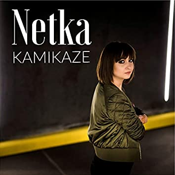 Kamikaze (Album Version)