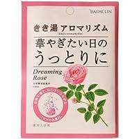 【まとめ買い】きき湯 アロマリズム ドリーミングローズの香り 30g ×3個