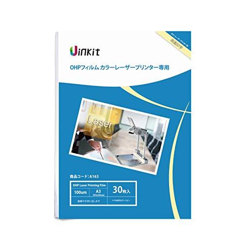 A3 OHPフィルム 透明 カラーレーザー カラーコピー コピー用 30枚 ノーカット 手書き Uinkit