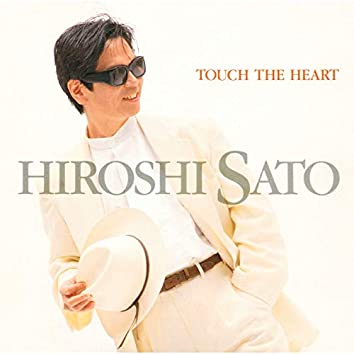 Touch The Heart +2