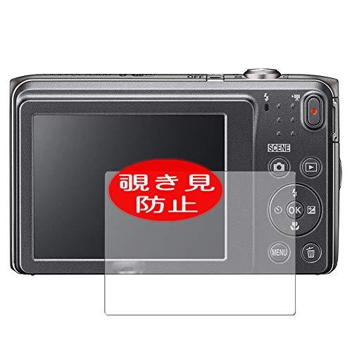 VacFun Pellicola Privacy, Compatibile con Nikon COOLPIX A300 (Non Vetro Temperato) Protezioni Schermo Cover Custodia