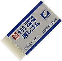 サクラクレパス クーピー消しゴム FYイレーザー 【× 7 個 】