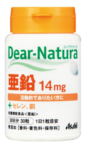 ディアナチュラ 亜鉛 30粒 (30日分)