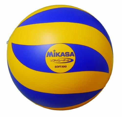 ミカサ ソフトバレーボール 小学校教材用ソフトバレーボール50g NEWデザイン SOFT50G [7134]