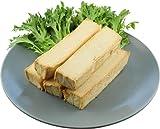 Veggieveg Tofu Estilo Pescado 480g| 100% VEGETALES | PACK DE 2