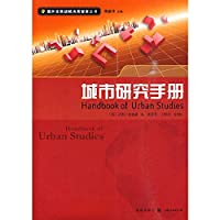 Urban Studies Handbook (foreign policy think tank development strategy series)(Chinese Edition)