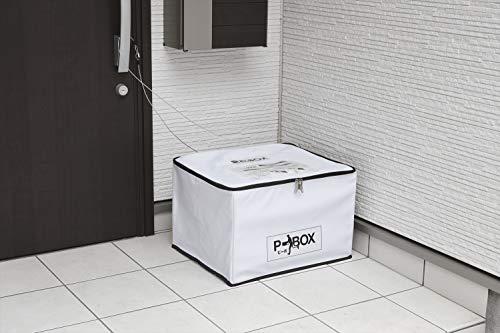 ボックス 置き 配 【Amazon】アマゾンの「置き配」を利用しない方法