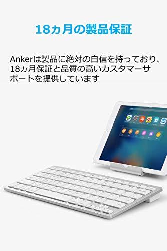 Anker『Ultra-SlimBluetoothKeyboard』