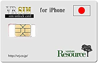 SLICK2BUY ICHIP+ v25 PREMIUM CHIP compatible with IOS 12.4.x Supports Sprint, T-Mobile, Verizon, AT&T, Tmobile, Metro , Xfinity to Any GSM sim cards [5s - XS]