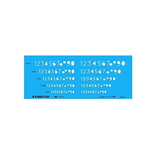 ステッドラー テンプレート 数字 定規 0.5mm シャープペンシル用 981 15-1
