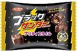 有楽製菓 ブラックサンダー プリティスタイル 1箱(10袋)