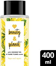 Love Beauty And Planet Conditioner Coconut Oil & Ylang Ylang, 400ml