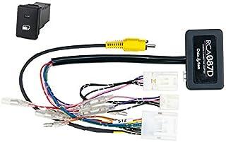 データシステム(Datasystem)リアカメラ接続アダプター(ビルトインスイッチタイプ) RCA087D-A