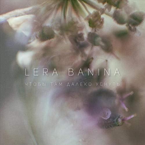 Lera Banina