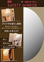 東プレ 割れない鏡 セーフティミラー楕円大 43×34cm SF-22