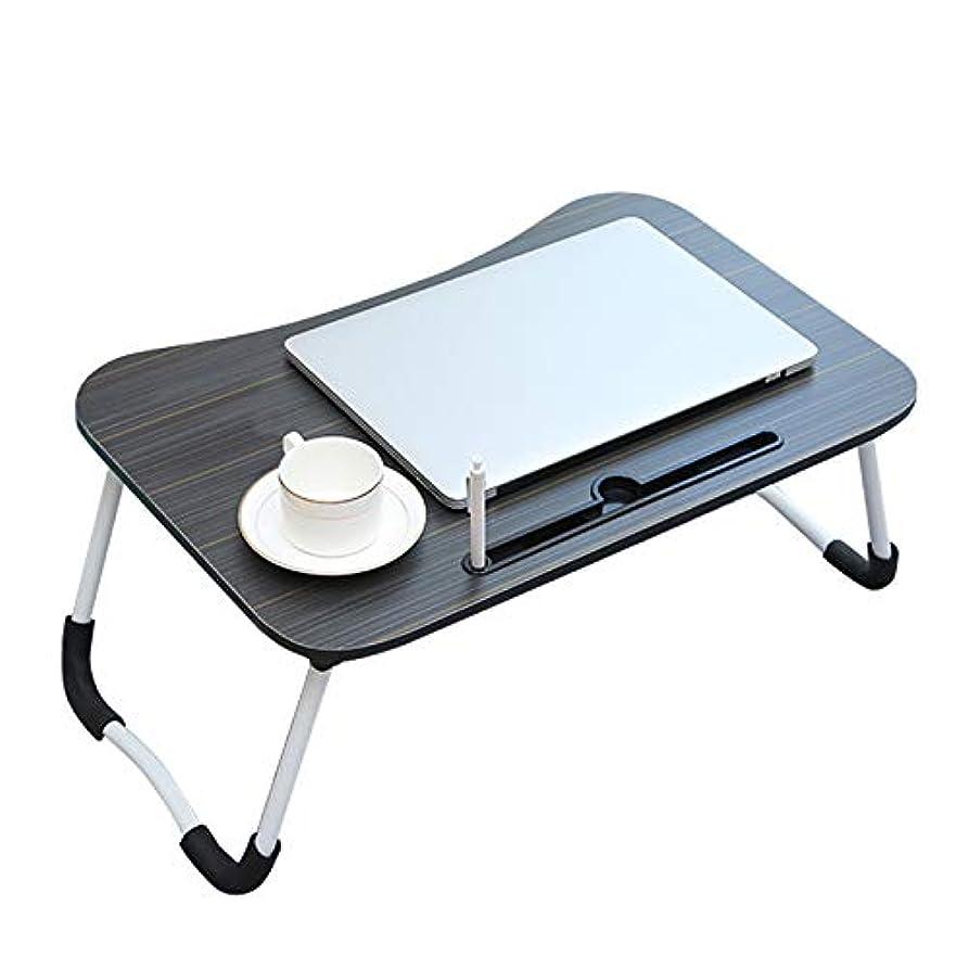 ゴシップ準備ができて解き明かすDOMO ローテーブル 座卓 ちゃぶ台 折りたたみ式 幅60cm 折れ脚 ノートパソコンスタンド ベッドテーブル ラップデスク 桌子 机 床上桌 食事 こども アウトドア 省スペース