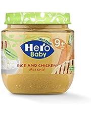 Hero Baby Rice and Chicken Jar, 120g
