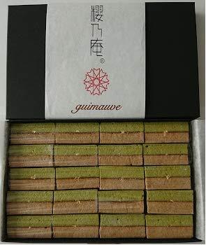 抹茶 ほうじ茶 ギモーヴ 20個入り 140g 高級 和菓子 ご進物