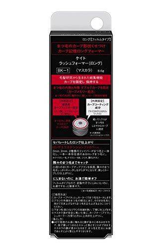 ケイトラッシュフォーマー(ロング)BK-1マスカラ