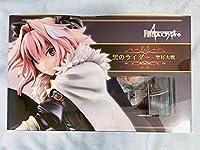 FateApocrypha 黒のライダー アストルフォ フィギュア