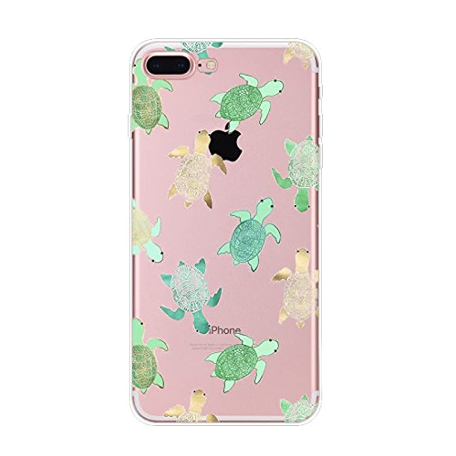 iPhone 6 Case, iPhone 6s Case, Slim Transparent Silicone TPU Protective Cover for 4.7
