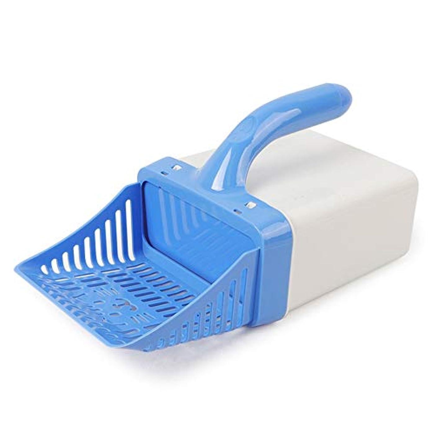 打撃パーティション課税セミクローズド携帯猫のトイレ砂の清掃ツールセット子猫トイレ砂ペットのシャベルクリーナーペットアクセサリー