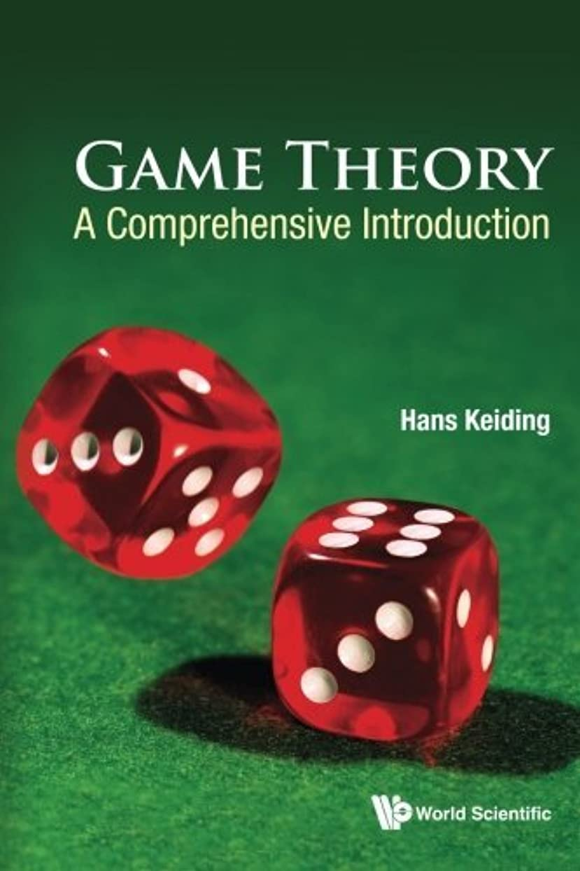 縞模様のクリームシェアGame Theory: A Comprehensive Introduction