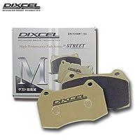 DIXCEL ディクセル ブレーキパッド Mタイプ フロント用 BMW ミニ クラブマン F54 クーパーS/クーパーSD/クーパーS オール4 LN20/LR20 15/11~