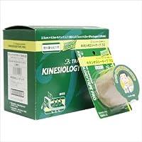 トレーナーズ サポート キネシオロジーテープ プロ(撥水タイプ) ブリスタータイプ (2.5cmx4.5m(12ロール), セット内容:1箱)