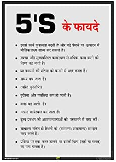 Amazon in: hindi - Occupational Health & Safety Products