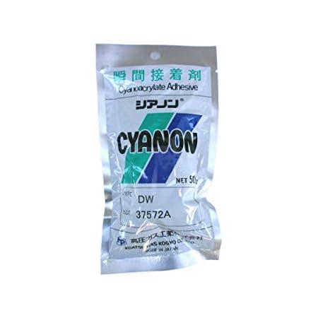 瞬間接着剤シアノン DW 50g