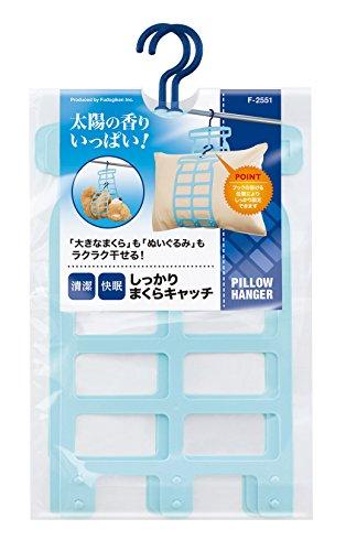 不動技研 洗濯ばさみ しっかりまくらキャッチ F-2551