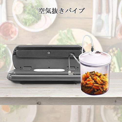 KitchenBoss 真空パック器 真空包装機 自動真空シーラー 真空パック機 手動吸引機能 家庭用 業務用 20枚パック袋と空気抜きパイプ 日本語説明書【PSE認証】白い