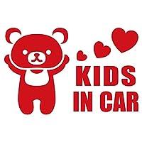 imoninn KIDS in car ステッカー 【シンプル版】 No.11 クマさん (赤色)