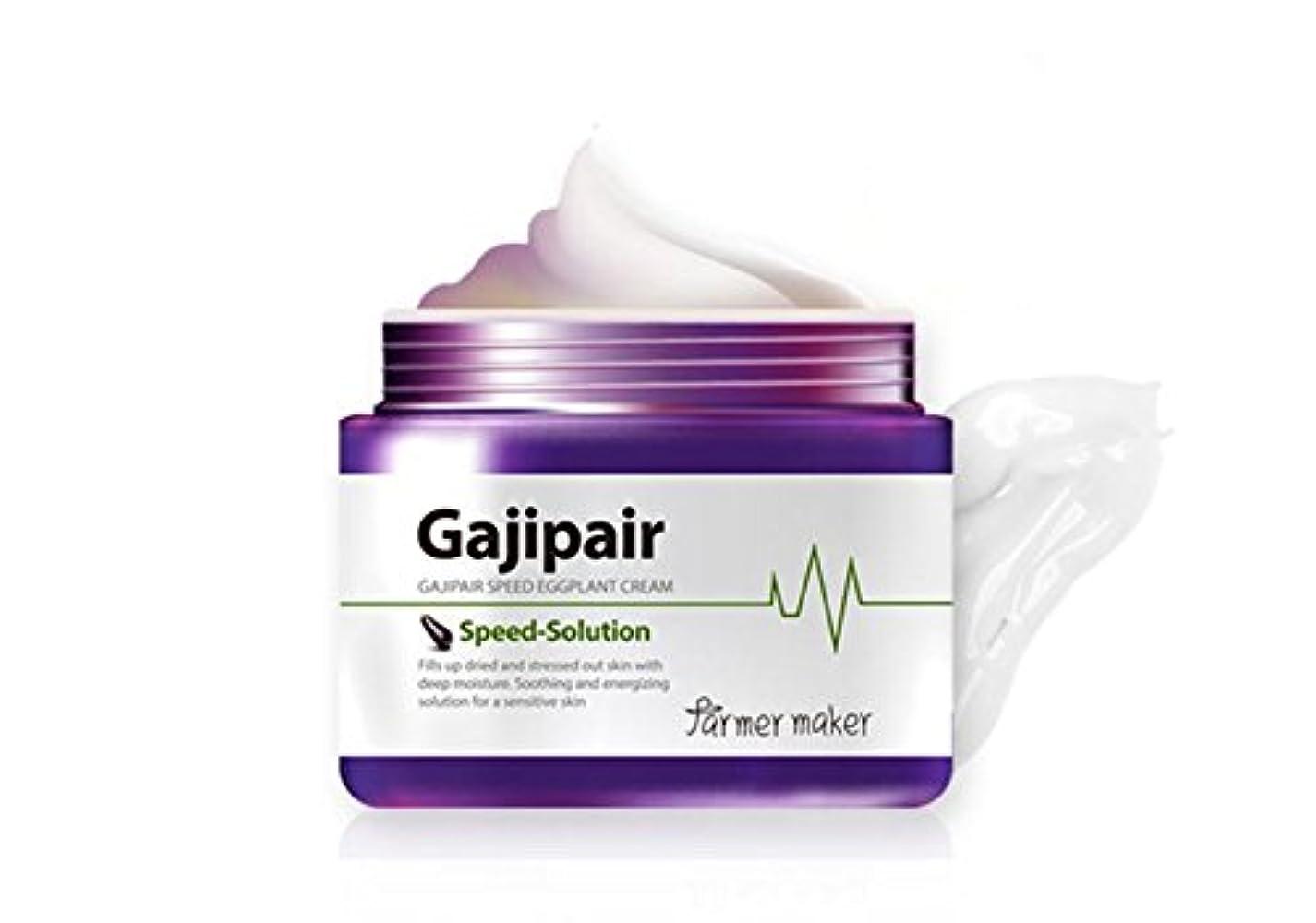 退却マグうめき声Farmer maker Gajipair Speed Eggplant Cream 70ml/ファーマーメイカー ガジペア(ナスペア) スピード エッグプラント クリーム 70ml [並行輸入品]
