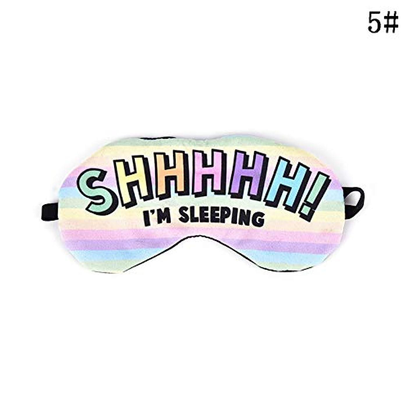 モニカ女の子嫉妬NOTE 1ピースかわいい睡眠マスク休息リラックス睡眠補助目隠しカバーアイパッチ睡眠マスク旅行アイパッチケース睡眠休息3dアイマスク