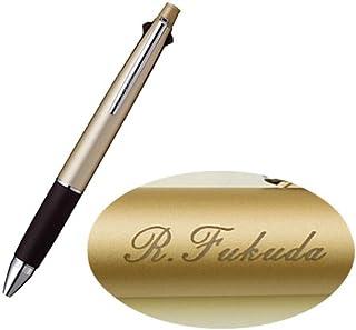 名入れ ボールペン 三菱鉛筆 多機能ペン ジェットストリーム 0.38mm 4&1 シャンパンゴールド MSXE5100038.25