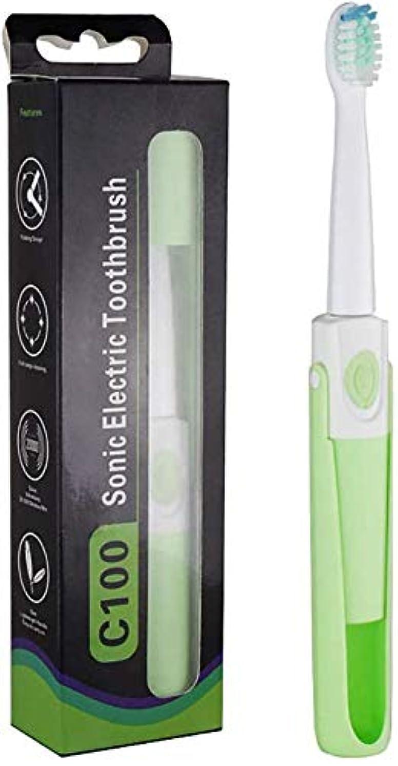 討論ステートメントマイナーソニック電動歯ブラシポータブルプロの電動ホワイトニング歯ブラシ、充電する必要はありません、緑を折りたたみ Alysays