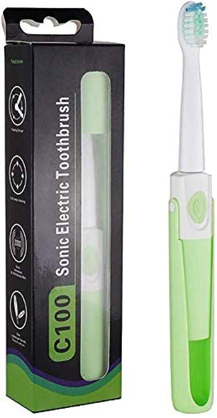 申し立てられたランドマーク許すソニック電動歯ブラシポータブルプロの電動ホワイトニング歯ブラシ、充電する必要はありません、緑を折りたたみ Alysays