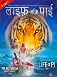 Movie Adaptation Life of Pi VCD (Hindi)
