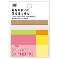クラスタージャパン 好きな紙から使えるふせん ネオンカラー 50/25mm幅 C-SKF-02