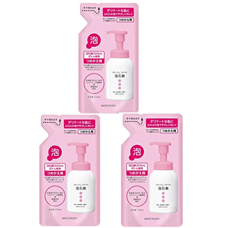 流星証言ダイエットコラージュフルフル 泡石鹸 ピンク つめかえ用 210mL (医薬部外品)×3