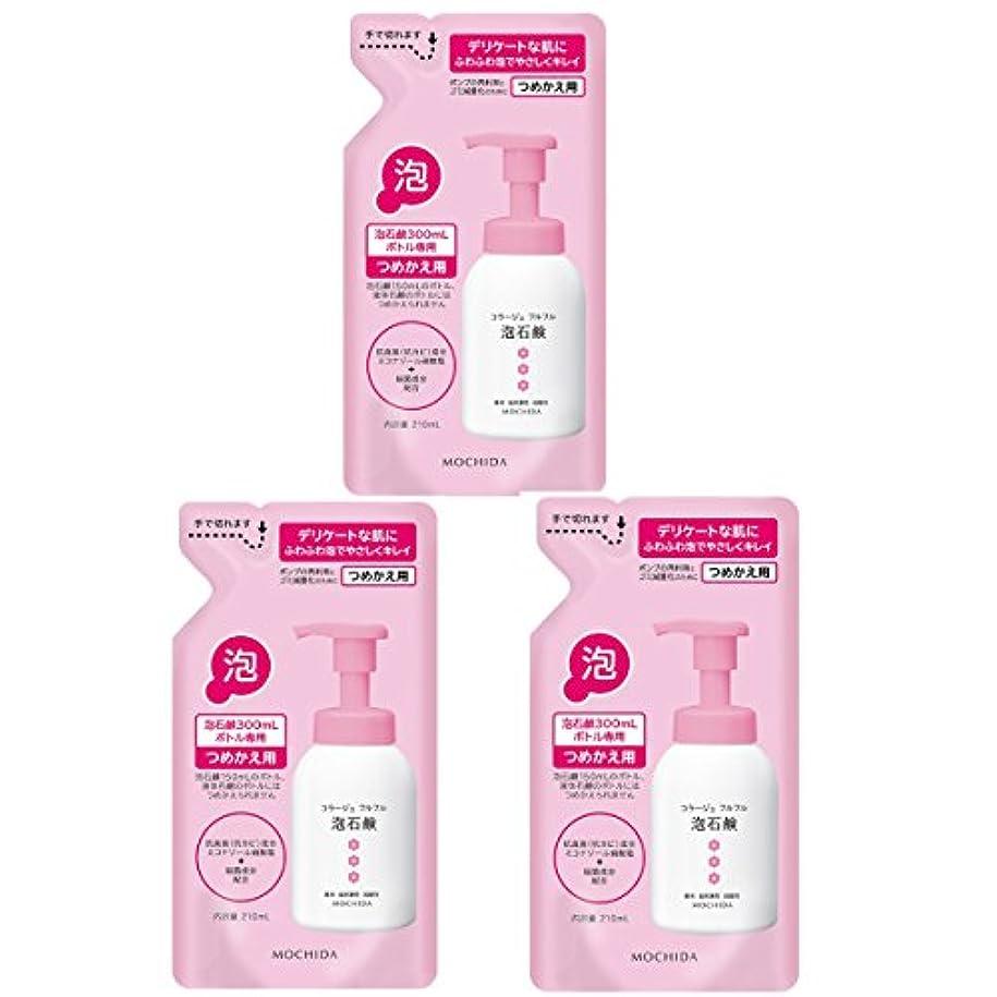 神話植生消化コラージュフルフル 泡石鹸 ピンク つめかえ用 210mL (医薬部外品)×3