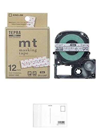 キングジム テープカートリッジ テプラPRO マスキングテープ mt SPJ12AP コスモス + 画材屋ドットコム ポストカードA