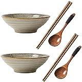 Barm Set di 6 Ciotole per Ramen in Ceramica, Ciotole per Noodle Giapponesi da 40 Once con ...