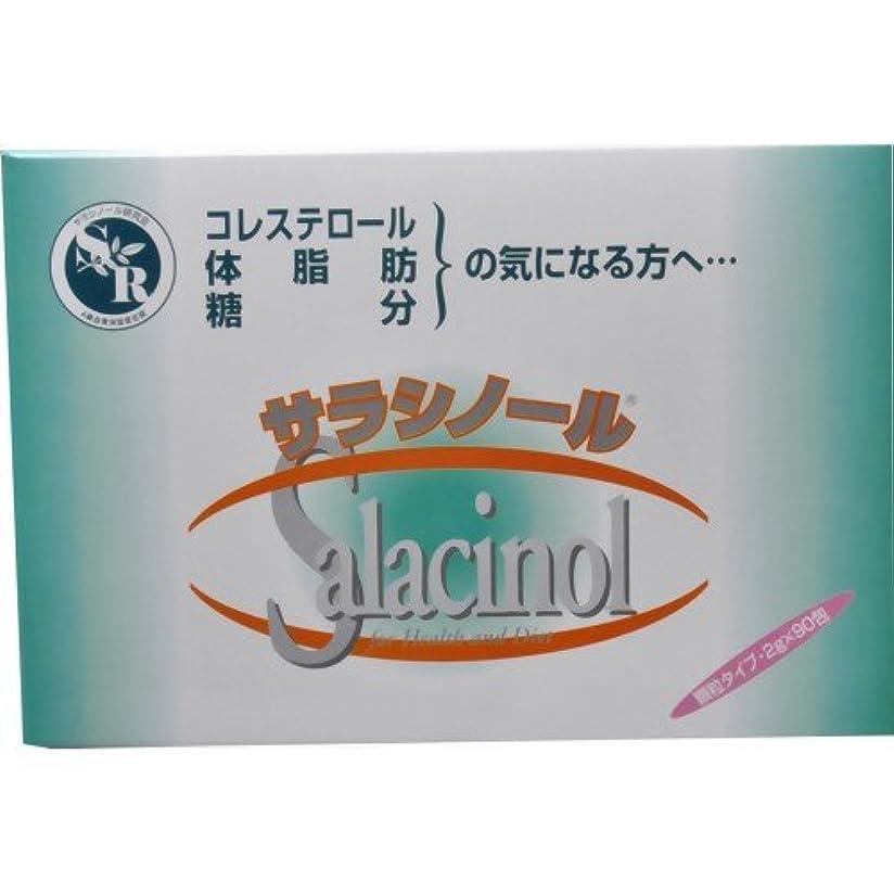 動かない継承申込みジャパンヘルス サラシノール顆粒 90包