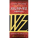 【日本クリニック】バランスターWZ 480錠