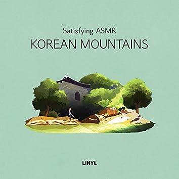 Satisfying ASMR : Korean Mountains 귀가 즐거운 남한산성의 소리